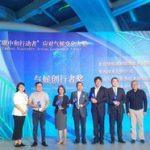 Huawei gana el premio WWF Climate Solver Award 2020